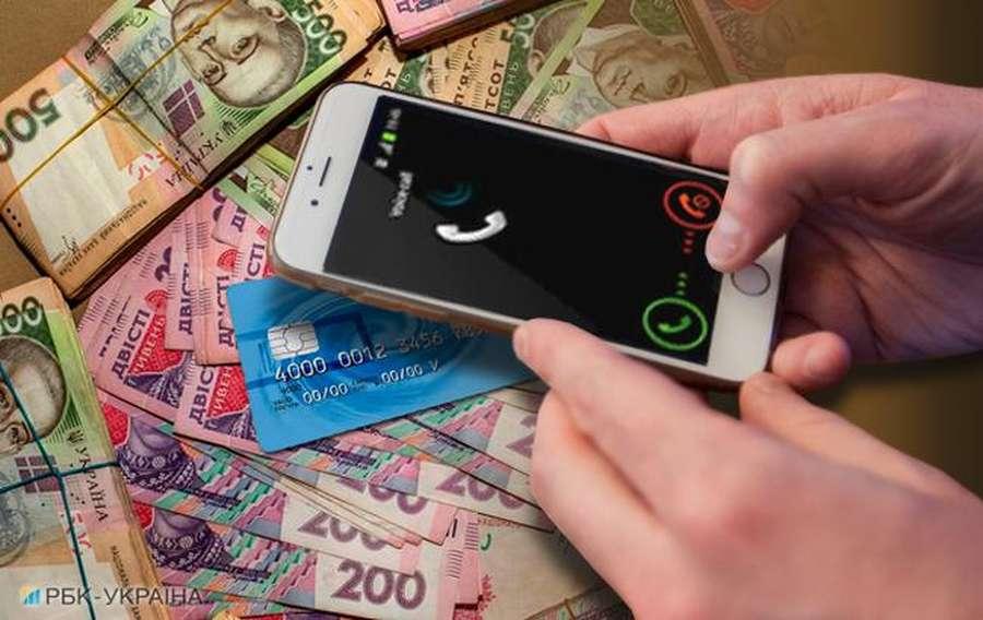 Племінник помилився номером, коли клав гроші на телефон. І ось чим все закінчилося