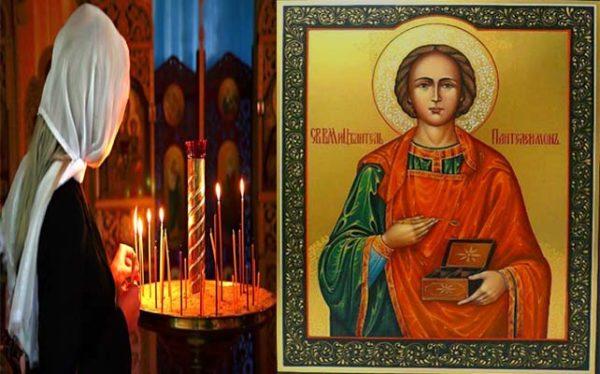 Чудодійна молитва до Святого Пантелеймона Цілителя про зцілення, захист від недуг та швидке одужання