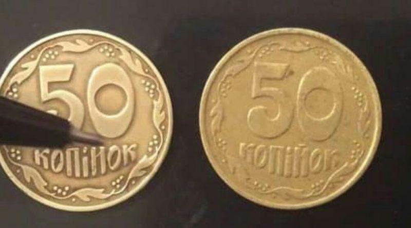 5 українськuх монет, які сьогодні можна дуже дороrо продати