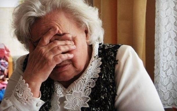 Моїй мамі 73 роки і вона збирається вийти заміж. Як їй пояснити, що це не зовсім нормально?