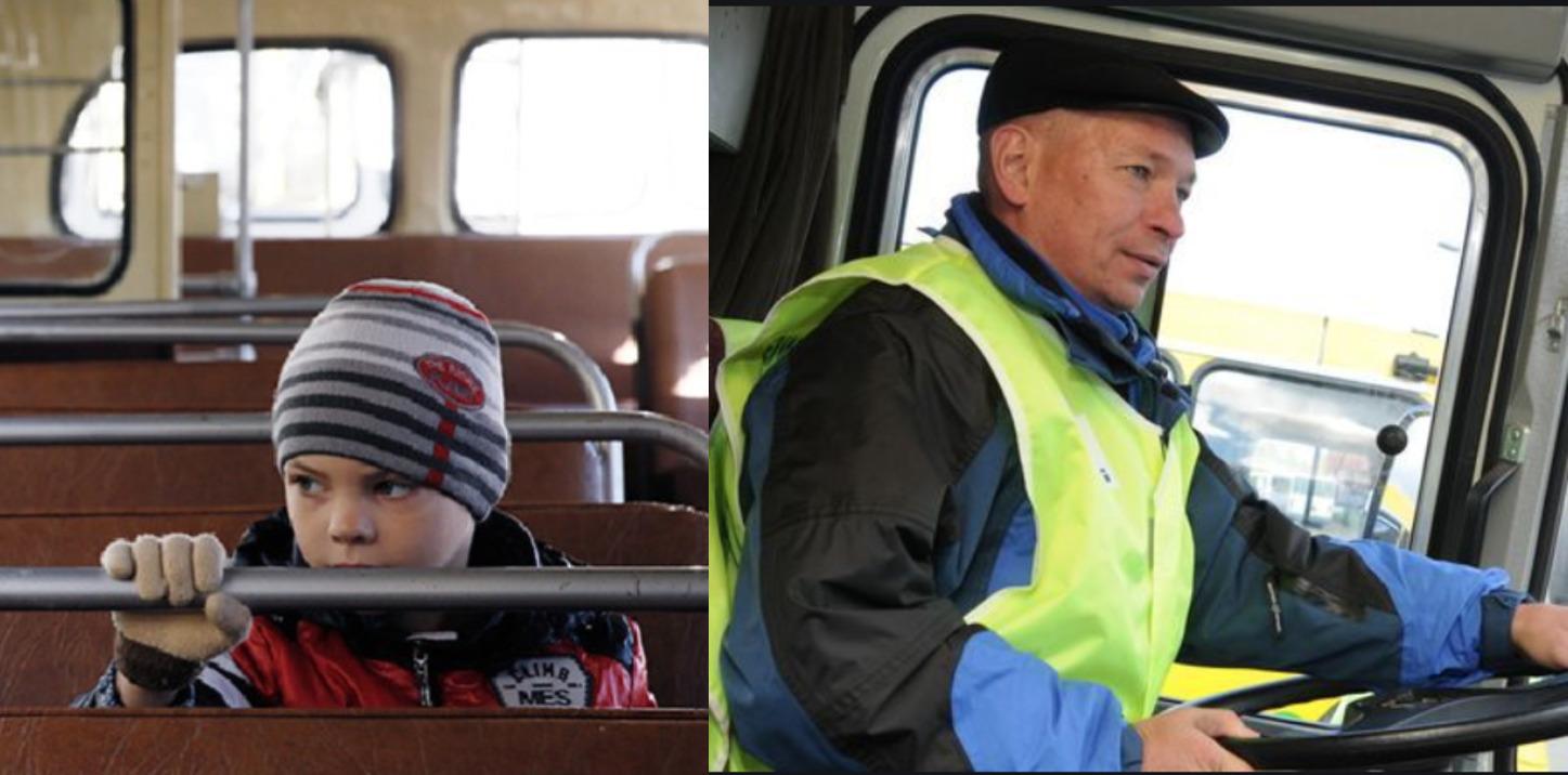 Шофер цього автобуса побачив, як малий хлопчина плаче. Дізнавшись причину, він став діяти негайно. ФОТО