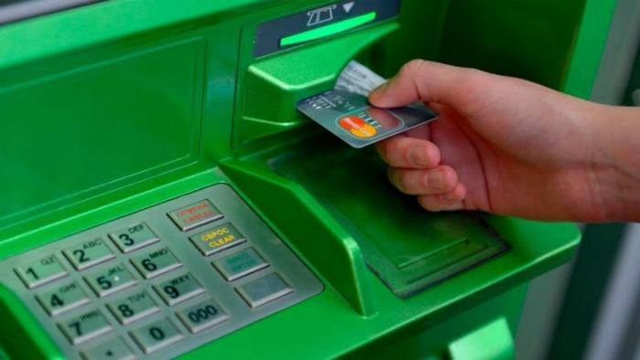 0сь як за хвилину повернути картку, яку «з'їв» ваш банкомат
