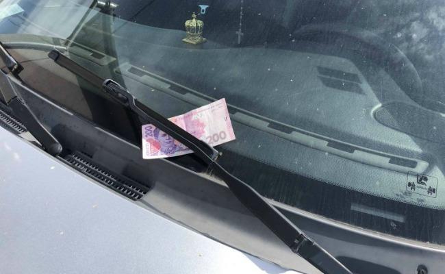 Якщо ви побачили гроші під двірником своєї машини, тікайте негайно!