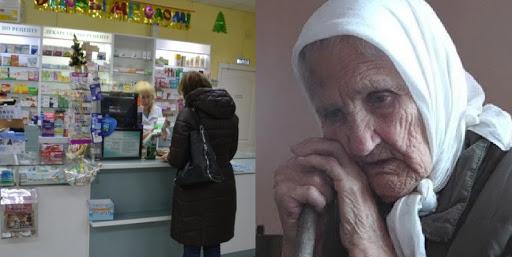 Сьогодні вранці у мене була випадкова зустріч .. Я зайшов в аптеку у себе на районі і побачив там бабусю, яка плакала. 3апитав: «У чому справа?»